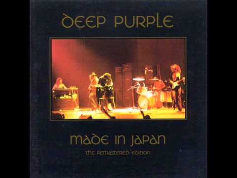 The Mule (Drum Solo) - Deep Purple [Made in Japan 1972] (Remastered Edition)